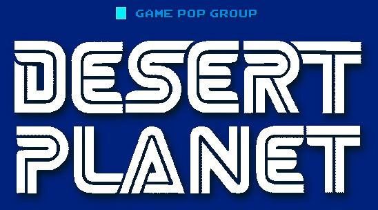 desert-planet.jpg